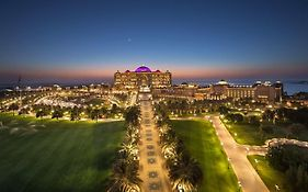 Emirates Palace, Abu Dhabi photos Exterior
