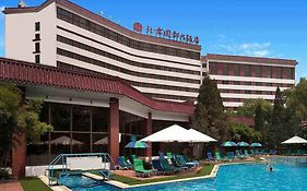 Citic Hotel Beijing