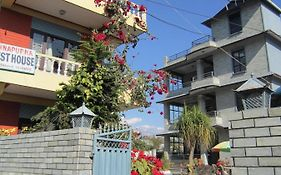 New Annapurna Guest House Pokhara
