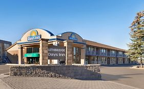 Days Inn Lethbridge