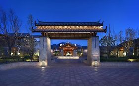 Jinmao Hotel Lijiang, The Unbound Collection By Hyatt photos Exterior
