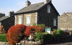 Lindisfarne House - Guest House Windermere