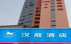 Hangting Hotel Yiwu Chouzhou North Road