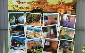 Holiday Home Gregory Club Trud