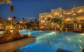 Le Royale Sharm el Sheikh All Inclusive