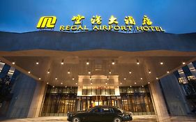 Regal Airport Hotel Xi'an Xianyang