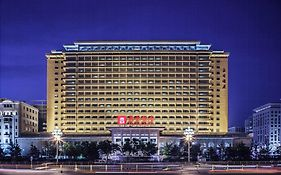 Hotel Booking Beijing
