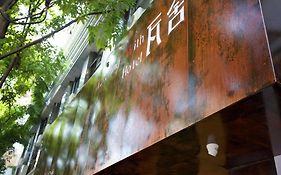 Travelling With Hotel Chengdu Wide And Narrow Alley photos Exterior