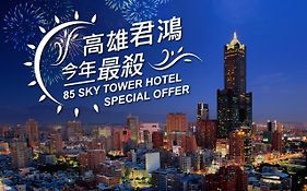 85 Sky Tower Hotel Kaohsiung
