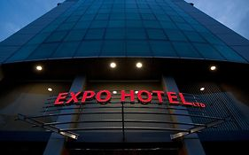 Expo Hotel Plovdiv