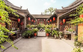 Pingyao Harmony Guesthouse West Street Branch