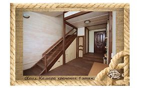 Guest House Pinagor Solovetskiy