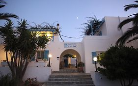 Blue Sky Apartments Syros Island