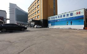 Incheon Beach Hotel