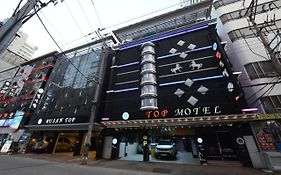 Top Motel Busan photos Exterior
