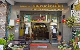 Phonepaseuth Guesthouse
