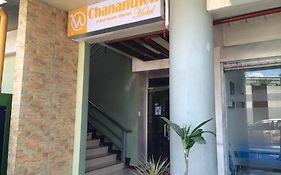 Chananthon Bed And Breakfast Cagayan de Oro