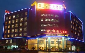 Repow International Hotel Huangshan