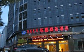 Yue Jia Business Hotel Linhe Bayannur