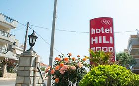 Hili Hotel photos Exterior
