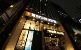 At Inn Hotel Nagoya Station photos Exterior