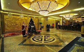 Sulide Hotel Downtown Hohhot