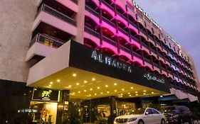 Al Hamra Hotel Managed by Pullman Jeddah