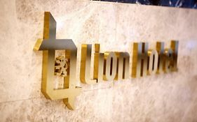 Istanbul Lion Hotel