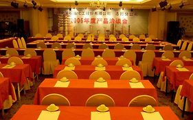 International Financial Hotel Haikou
