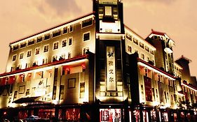 Youngor Central Hotel Suzhou