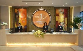 Junchao Business Hotel Chongqing