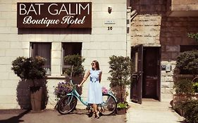 Bat Galim Boutique Hotel Haifa