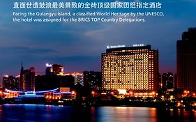 Swiss International Hotel Xiamen