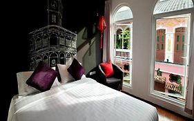 The Rommanee Boutique Guesthouse