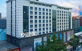 Insail Hotels Railway Station Guangzhou photos Exterior