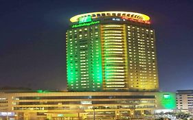 Holiday Inn Hefei Downtown photos Exterior