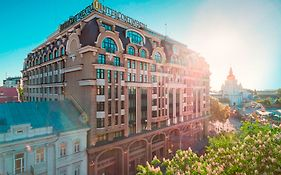 Intercontinental Hotel Kiev Ukraine