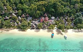 Phi Phi Relax Beach Resort  2*