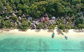 Relax Beach Resort Phi Phi