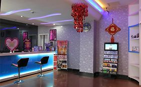 Sweet Space Business Hotel Qingdao