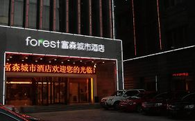Forest City Hotel Xian