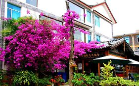 Old Town Youth Hotel Lijiang