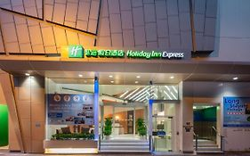 Holiday Inn Express Hong Kong