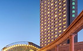 Grand Regency Hotel Qingdao