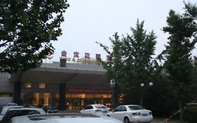 King & Queen Garden Hotel Beijing
