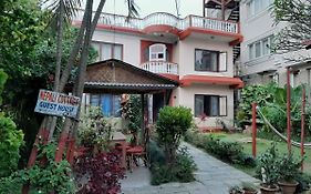 Nepali Cottage Guest House Pokhara