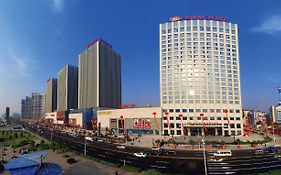 Crowne Plaza Yichang photos Exterior