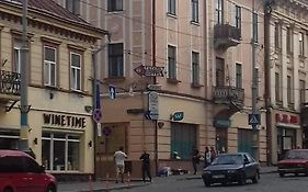 Chernivtsi City Center Hostel  Украина