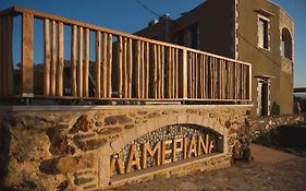 Lameriana Luxury Village Crete Island