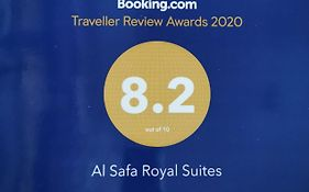 Al Safa Royal Suites photos Exterior